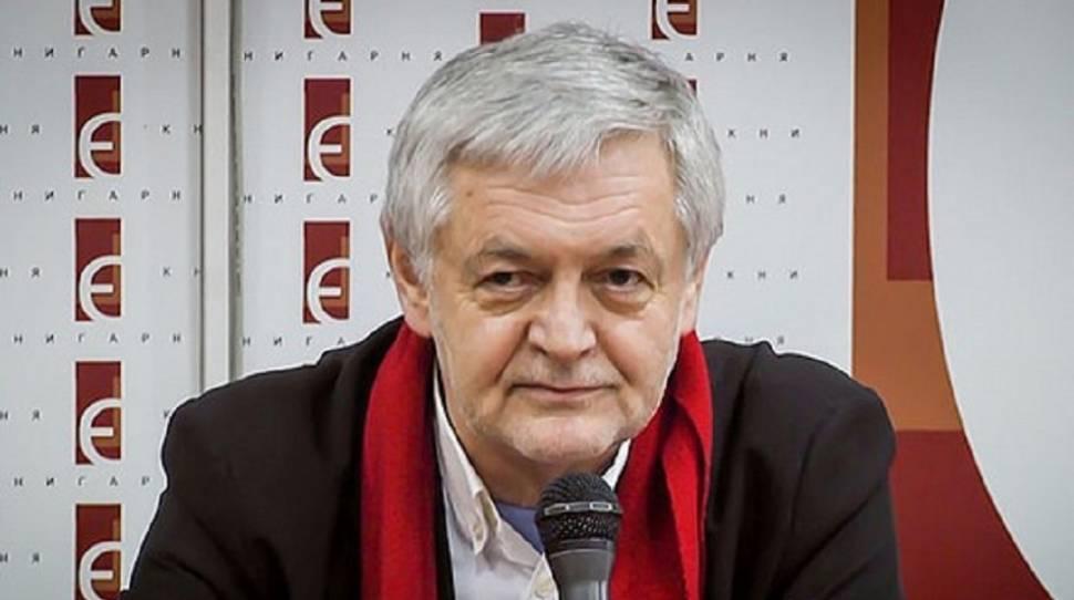 MSZ Ukrainy