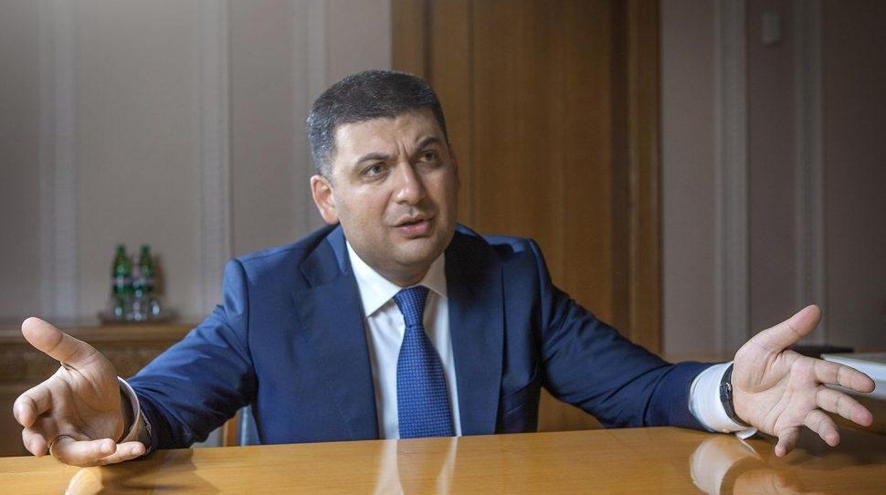 Premier Ukrainy