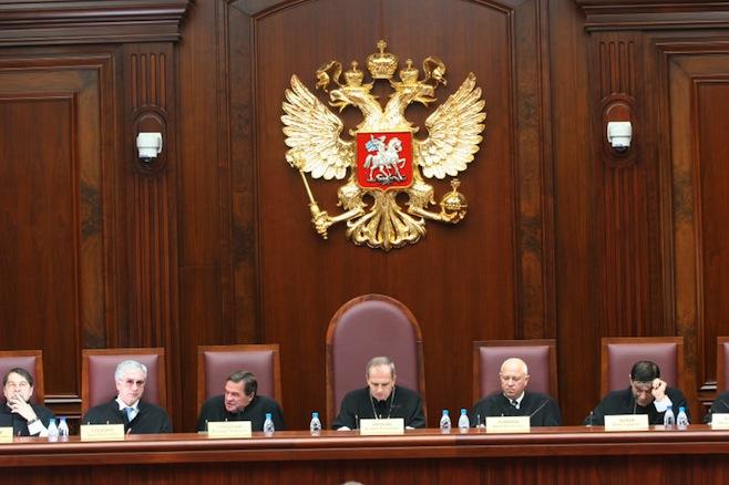 Znalezione obrazy dla zapytania sÄ…d konstytucyjny rosja