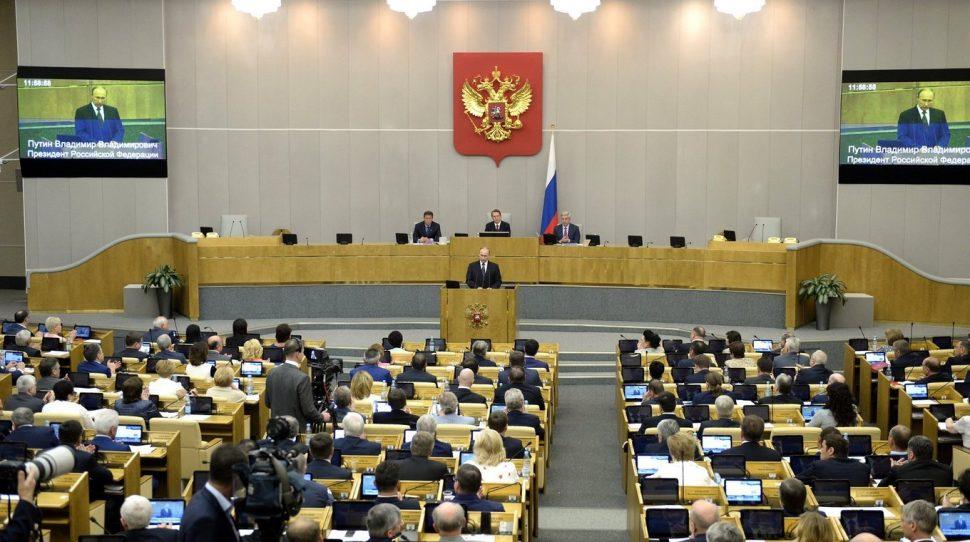 """obywateli Rosja: Media z obcym kapitałem będzie można uznać za """"zagranicznych agentów"""""""