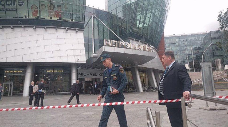 Dziesiątki alarmów bombowych w Moskwie