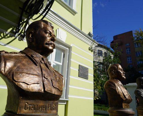 W Moskwie stanął pierwszy o upadku ZSRRR pomnik Lenina