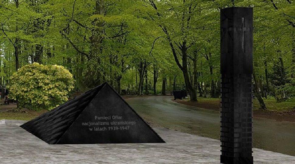 Szczecin: Postawiono kamień węgielny pod budowę pomnika ofiar UPA
