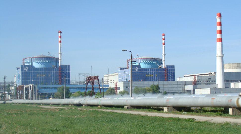 Elektrownię jądrową