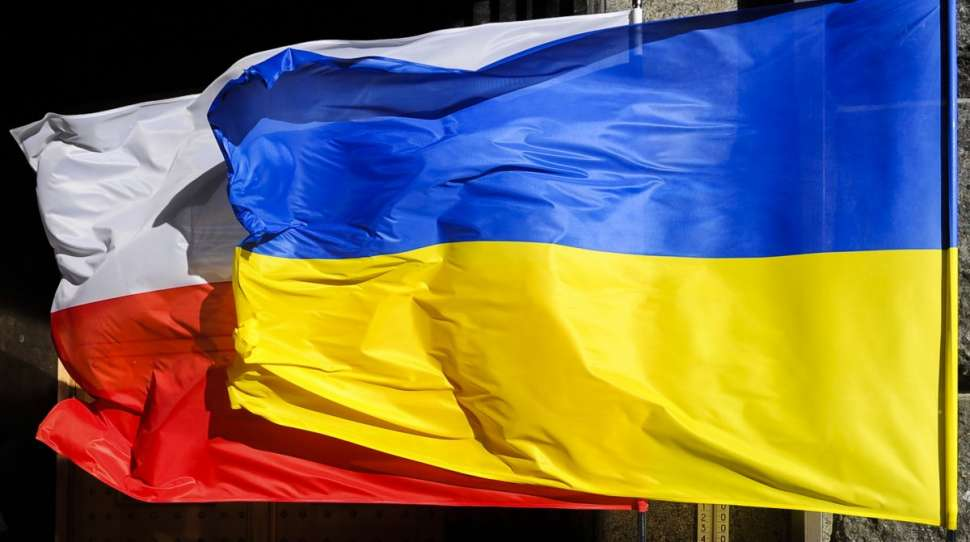 Nacjonalizmów ukraińskiej flagi Ukraińców