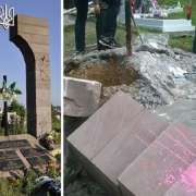 cmentarzu w hruszowicach