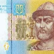 hrywny