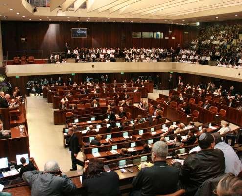 ormian kary śmierci knesetu Izrael: Kneset za uznaniem nowelizacji ustawy o IPN za negowanie Holokaustu