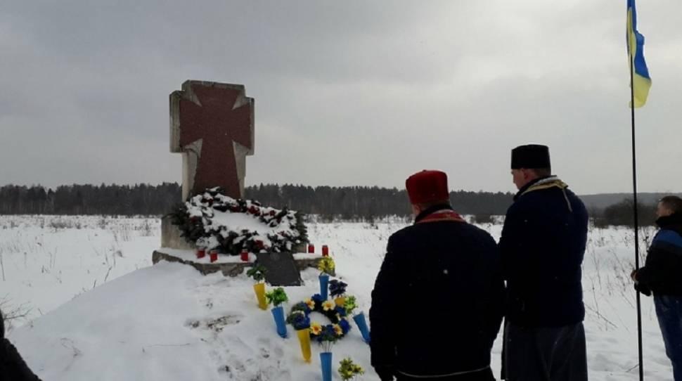 """Ukraińcy uczcili w Hucie Pieniackiej pamięć ofiar """"nazistowskiego, sowieckiego i polskiego"""" reżimu"""