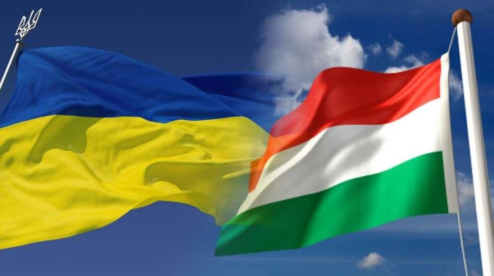 MSZ Węgier