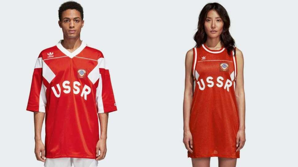 Adidas wycofuje się ze sprzedaży strojów z symbolami ZSRR
